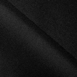 Купить черную ткань пермь тамбов ткань купить
